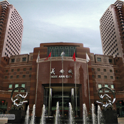 مرکز خرید Ngee ann city